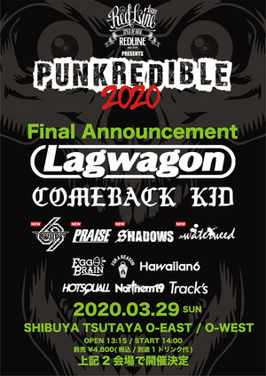 【中止】PUNKREDIBLE 2020