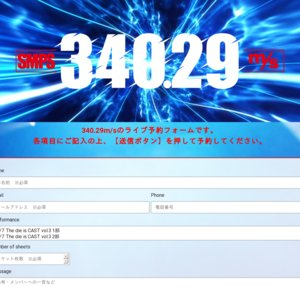 ソニパ定期ライブ3月号 5/3ワンマン予行練習