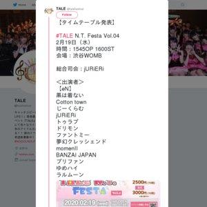 TALE N.T. Festa Vol.04