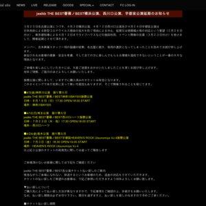 【延期】jealkbワンマンツアー「THE BEST 薔薇ノBEST」 (20/4/3 神奈川)