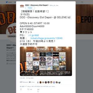 DDD ~Discotery iDol Depot~ 2020.3.15