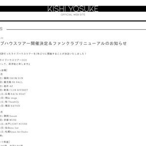 岸洋佑 ライブハウスツアー2020 『改めまして、岸洋佑と申します』 ~唄者修行~ 広島公演