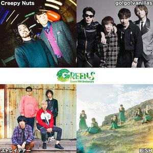 "GREENS 30th Anniversary LIVE "" Blossom """