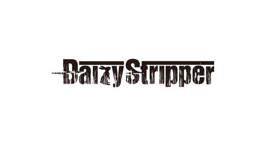 【延期】DaizyStripper 2020 TOUR INFINITY CHALLENGER〜正解じゃなく新しい答えを探そう〜 茨城県
