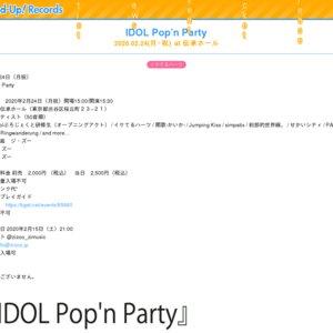 IDOL Pop'n Party  2020.02.24(月・祝)at 伝承ホール