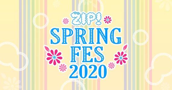 ZIP!春フェス2020 3/25