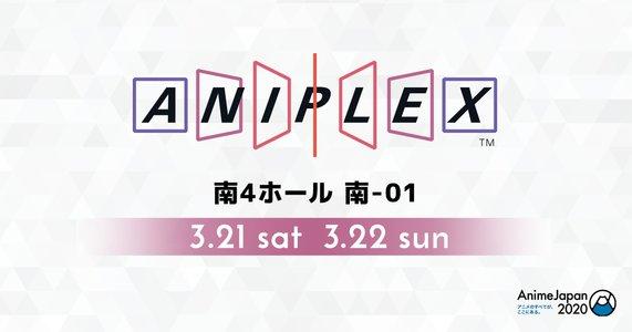 AnimeJapan 2020 パブリックデイ 1日目 ANIPLEXブースステージ ダーウィンズゲーム