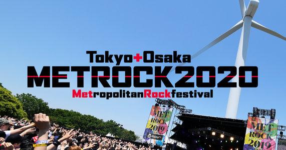 【開催断念】METROCK 2020 OSAKA 2日目