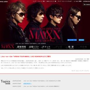 【中止】L'Arc-en-Ciel ARENA TOUR MMXX<東京公演>DAY1 LIVE VIEWING