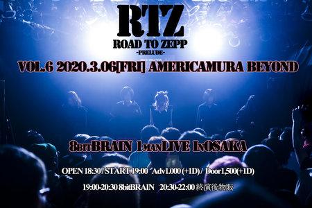 8bitBRAIN RTZ-prelude- Vol.6 大阪