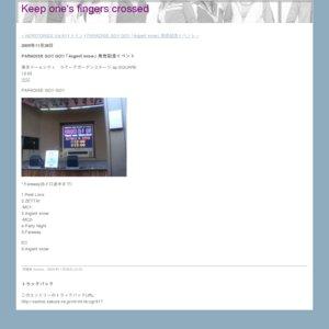PARADISE GO!! GO!! 「Argent snow」 発売記念イベント・ミニライブ&握手会@東京ドームシティラクーアガーデンステージ ap SQUARE 2部