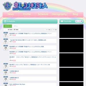 虹のコンキスタドール ニューアルバム「レインボウグラビティ」リリース記念イベント① 2020/02/24