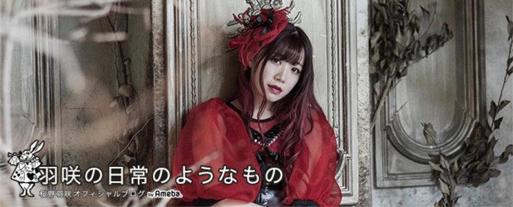 【中止】「闇夜の歌姫」リリースイベント@HMV&BOOKS SHIBUYA6F