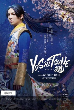 【延期】YOSHITSUNE 廻 5/8 19:00公演
