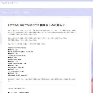 ヤなことそっとミュート TOUR 2020 大阪公演