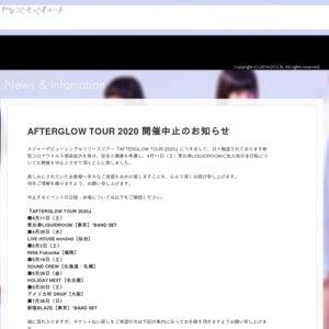 【中止】ヤなことそっとミュート TOUR 2020 新宿BLAZE公演