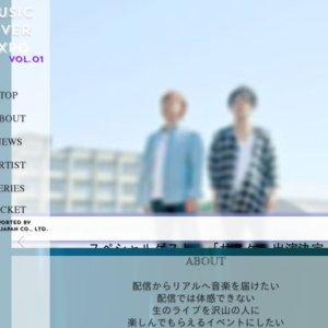 【延期】MUSIC Liver EXPO VOL.1