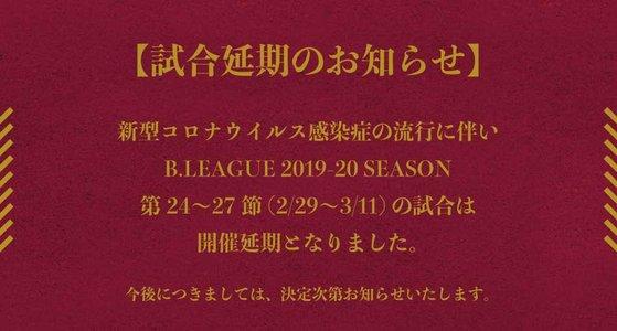 【中止】TVアニメ「あひるの空」×川崎ブレイブサンダースコラボイベント