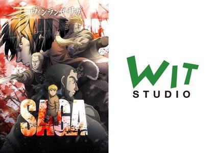 【中止】アニスタTAAF2020 ウィットスタジオ TVアニメ「ヴィンランド・サガ」 スペシャルステージ