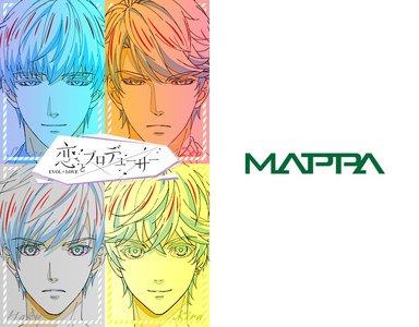 【中止】アニスタTAAF2020 MAPPA TVアニメ『恋とプロデューサー~EVOL×LOVE~』スペシャルステージ