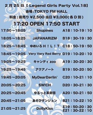 Legend Girls Party Vol.18