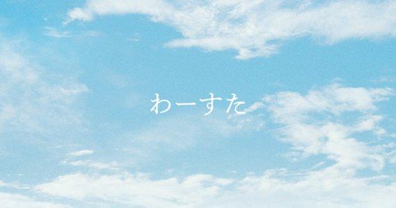 ShibuyaCross-FM「RYUCHELL&TakamiNao iDOL on-line!」