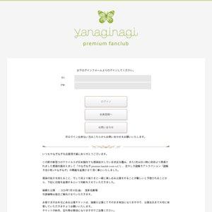 【振替】やなぎなぎ premium fanclub event vol.7