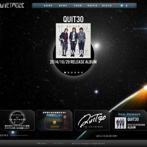 "TM NETWORK LIVE TOUR ""the beginning of the end"" [ホルトホール大分]"