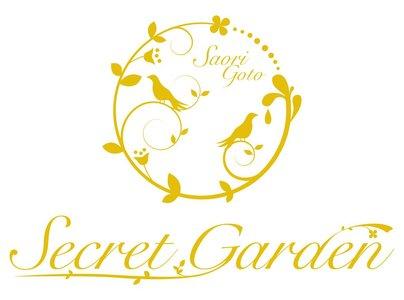 【再延期】第7回 secret garden ~あの日のつばめが戻る頃~(2回目)