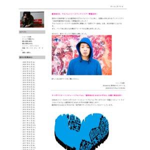 2020年銀杏BOYZの旅 神奈川公演