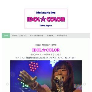 【延期】IDOL☆COLOR ♯44