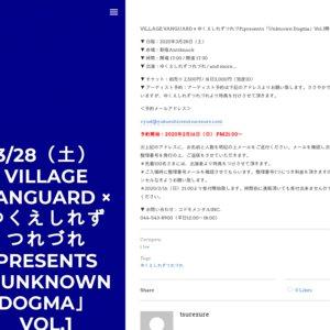 VILLAGE VANGUARD × ゆくえしれずつれづれpresents「Unknown Dogma」