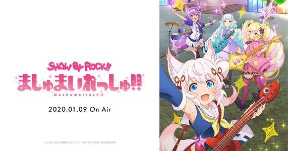 TVアニメ「SHOW BY ROCK!!ましゅまいれっしゅ!!」REIJINGSIGNAL double A-side 挿入歌 『Parallelism Crown/ネオンテトラの空』発売記念イベント