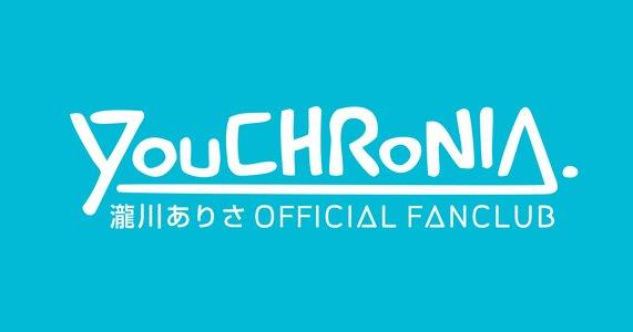 """【振替】5th Anniversary """"URANUS"""" in Youchronia."""