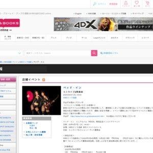 ベッド・イン ミニアルバム「ROCK」発売記念インストアイベント 4/7