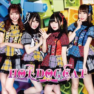HOT DOG CAT 「曖昧me」リリースイベント ミニライブ&特典会 3/12
