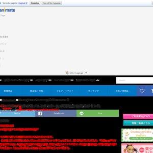 【中止】「Tiv画集 [プラトニカ/ルミナスター]」発売記念 Tiv先生サイン会【2回目】