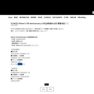 Pimm's 7th Anniversary LIVE@新宿BLAZE