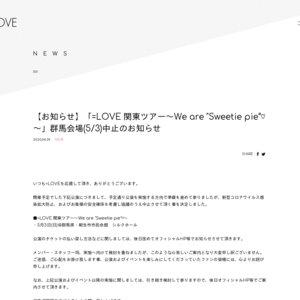"""=LOVE 関東ツアー 〜We are """"Sweetie pie""""〜♡ 群馬 夜公演"""