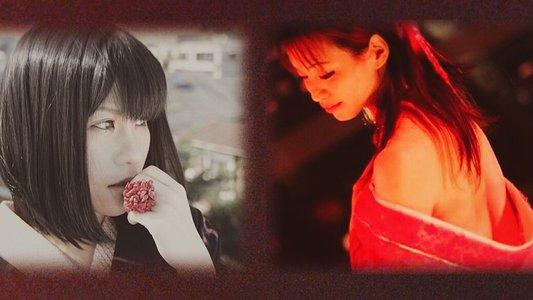 【延期】文学とエロティシズム「潮汐の動」高満洋子×牧瀬茜ワンマンライブ