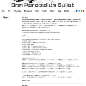 "【再延期】9mm Parabellum Bullet presents ""カオスの百年 vol.13"""