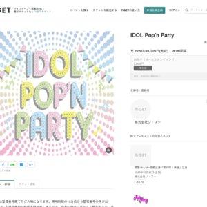 IDOL Pop'n Party 2020/3/20