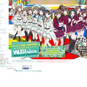 Wake Up, Girls! 1st Live Tour 『素人臭くてごめんね!』 仙台・夜公演