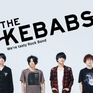 「THE KEBABS 旅行 2020」静岡・振替公演