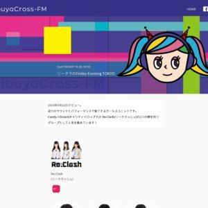 リークラのFriday Evening TOKYO(2020/03/13)