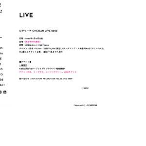 【中止】ロザリーナ ONEMAN LIVE 2020 大阪公演(振替)