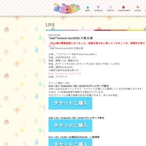 """-ナナランド """"Add""""Venture tour2020-大阪公演"""