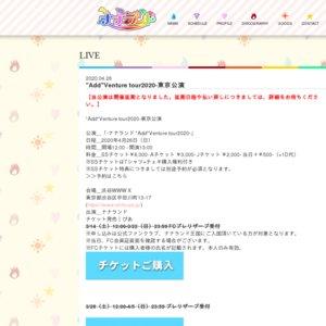"""-ナナランド """"Add""""Venture tour2020-東京公演"""