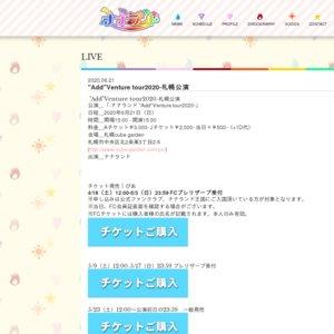 """-ナナランド """"Add""""Venture tour2020-札幌公演"""