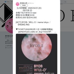 【延期】BYOB 2